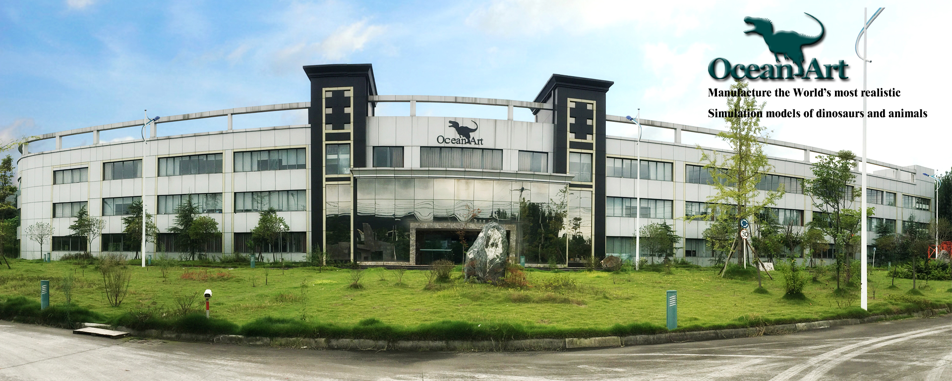 自贡大洋艺术有限责任公司-工厂全景图