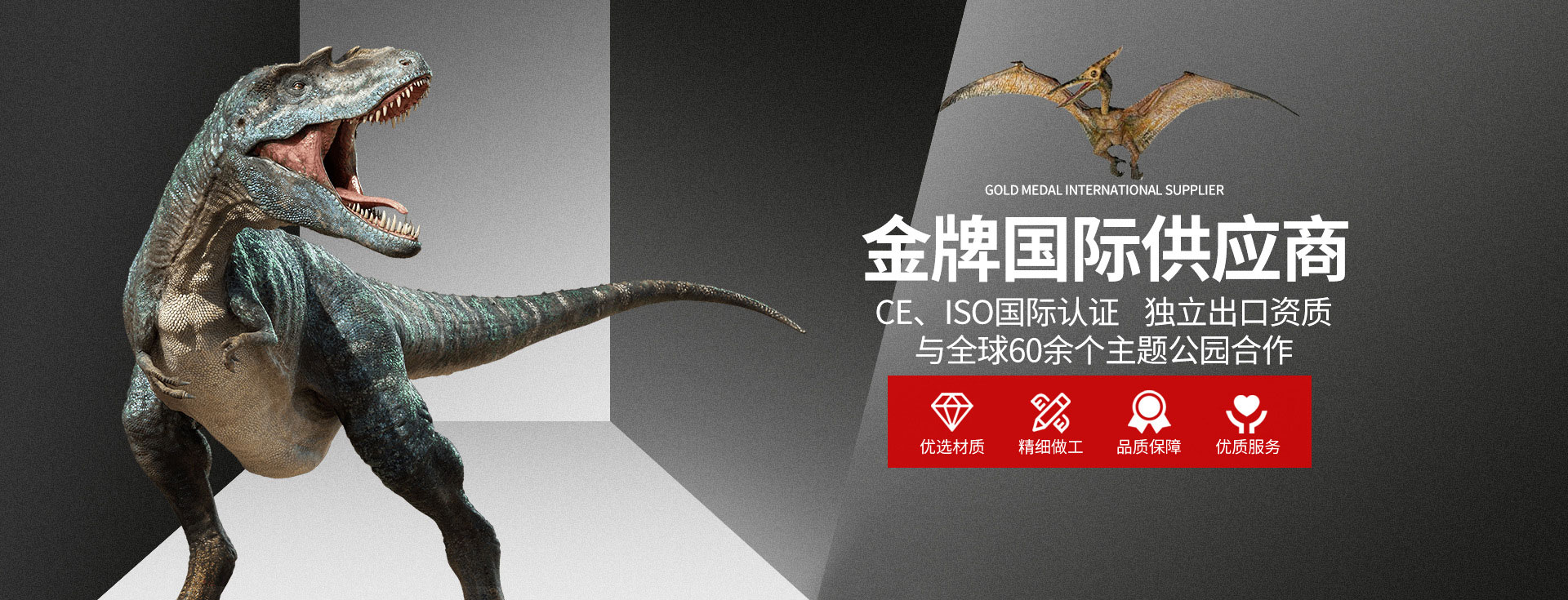 自贡大洋艺术有限责任公司-仿真恐龙制作厂家